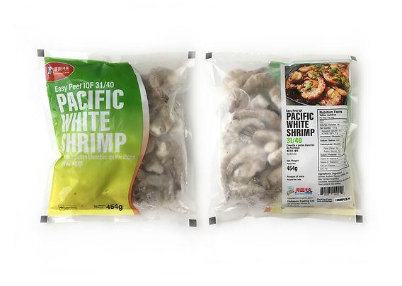 Thai cooked shrimp product.jpg