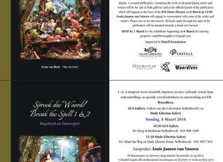 Exhibition in Stellenbosch, South Africa