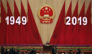 Chinese Communist Party @ 70 and the Hong Kong Issue