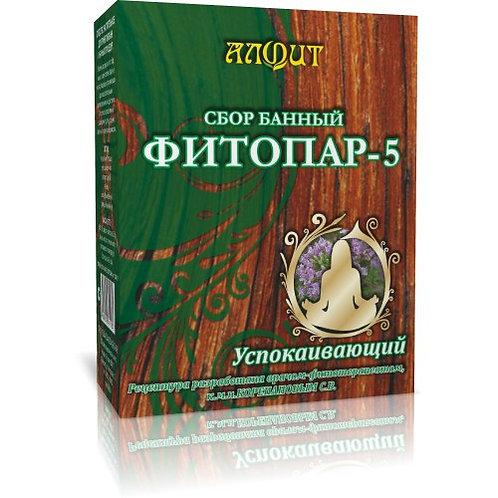 """Фитосбор """"Фитопар-5"""""""