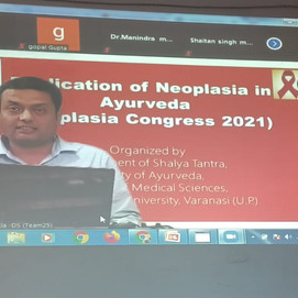Department of Shalya Tantra Faculty of Ayurved, IMS, BHU is inviting to a scheduled Zoom meeting