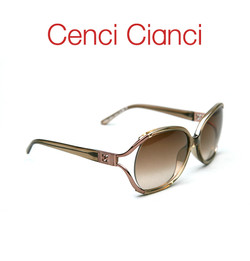 Sunglasses Profile