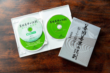 DVDカバー