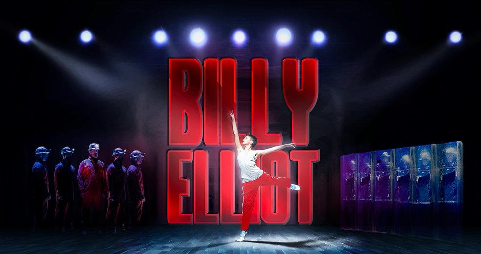 Billy Elliot Show Curtain