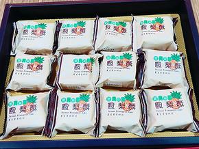 原味鳳梨酥禮盒