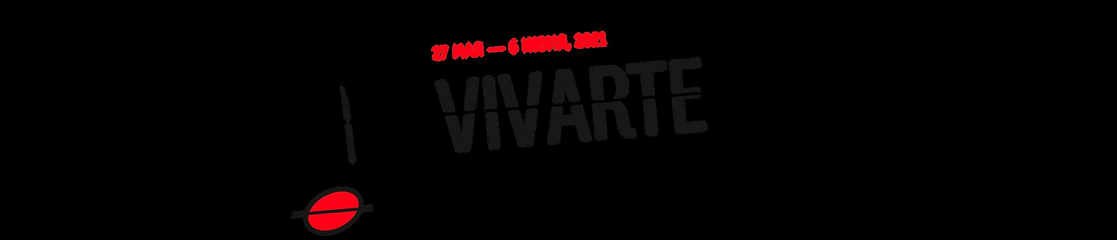 VIVARTE_2021.png