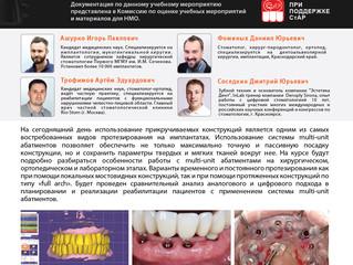 12-13 апреля, Екатеринбург