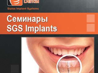 17 февраля в Крыму пройдут семинары по хирургии и ортопедии