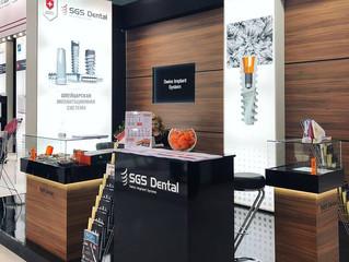 Приглашаем посетить выставку Dental Salon 2018