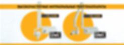 CS8100_3D (комплект в подарок)_2-05.jpg