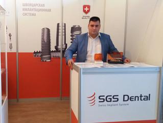 Имплантологический конгресс Tatdent в Казани