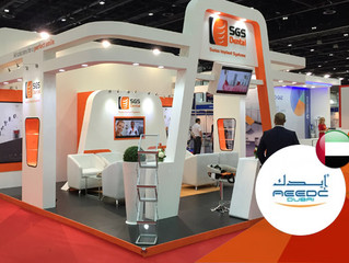AEEDC 2016 в Дубае