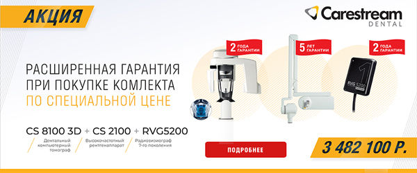 600x250 29072021 2.jpg