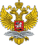 The_Ministry_of_Foreign_Affairs_of_the_R