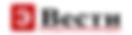 00004ba4.e-vesti-logo-rus-624x230.png
