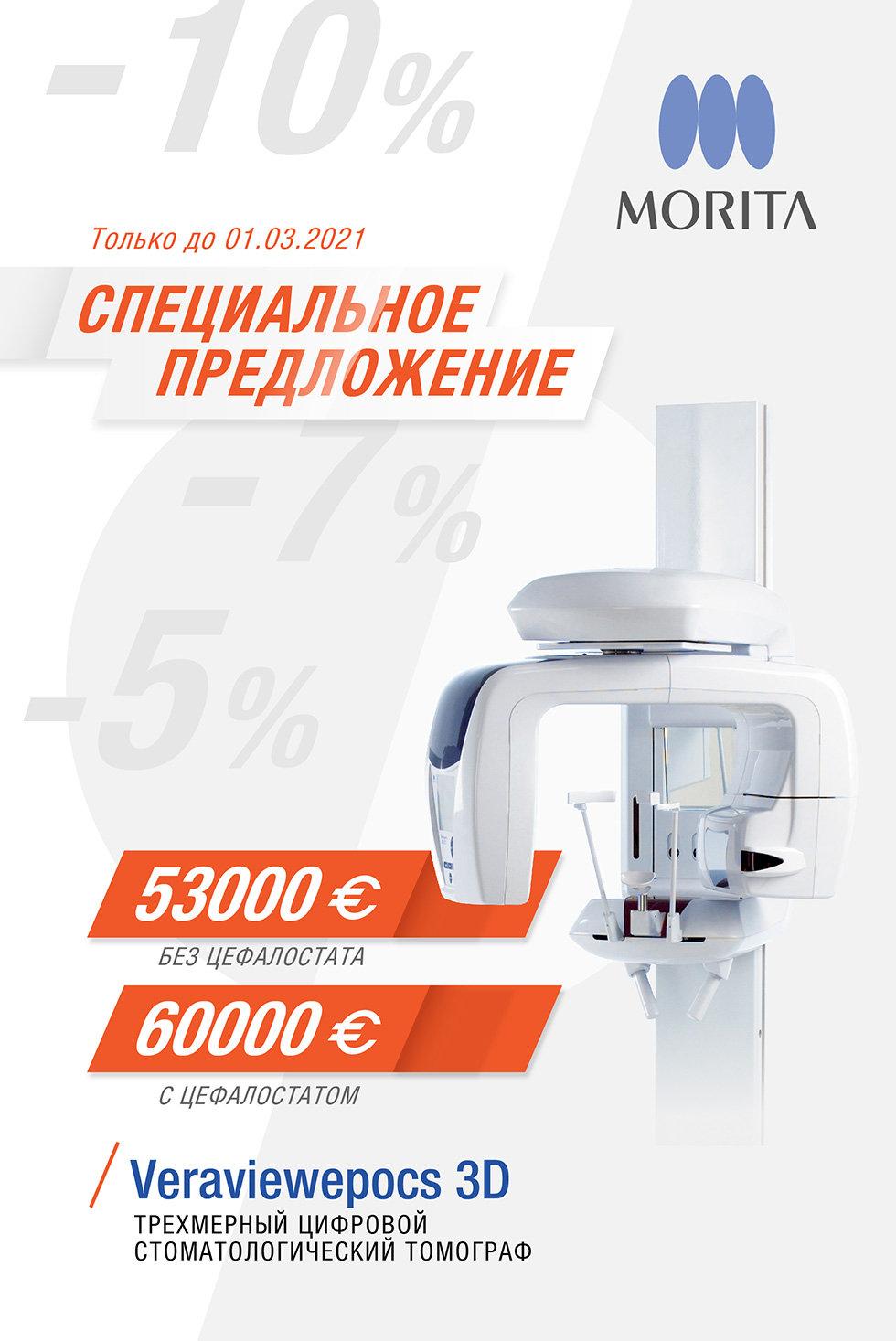 Rassylka-02022021-980.jpg