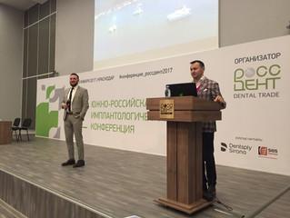 IV Южно-Российская имплантологическая конференция в Краснодаре
