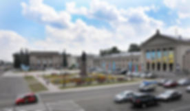 Администрация Ангарского городского округа
