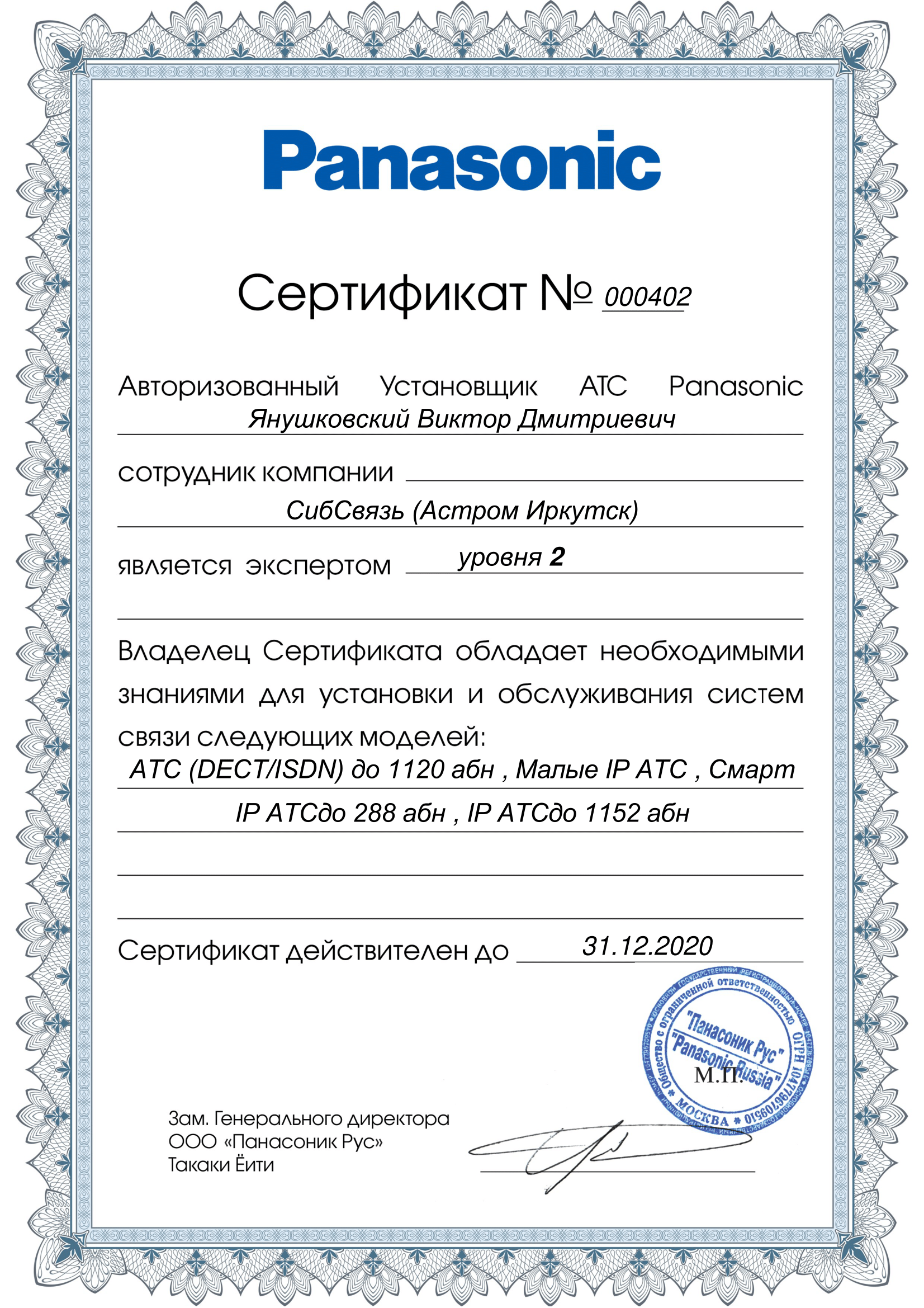 000402-1