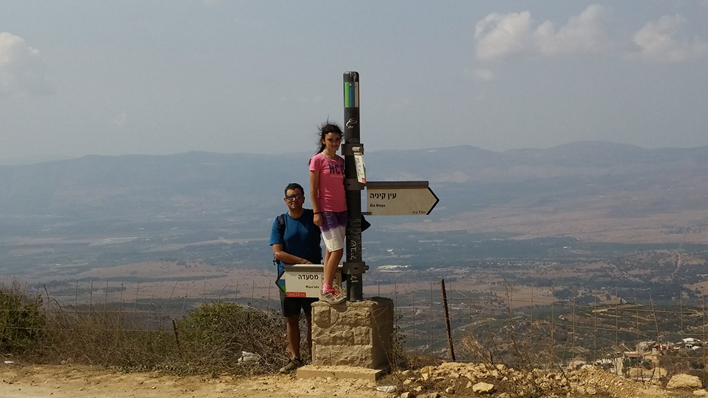 The Golan Trail