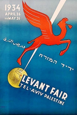 Levant fair poster, flying camels