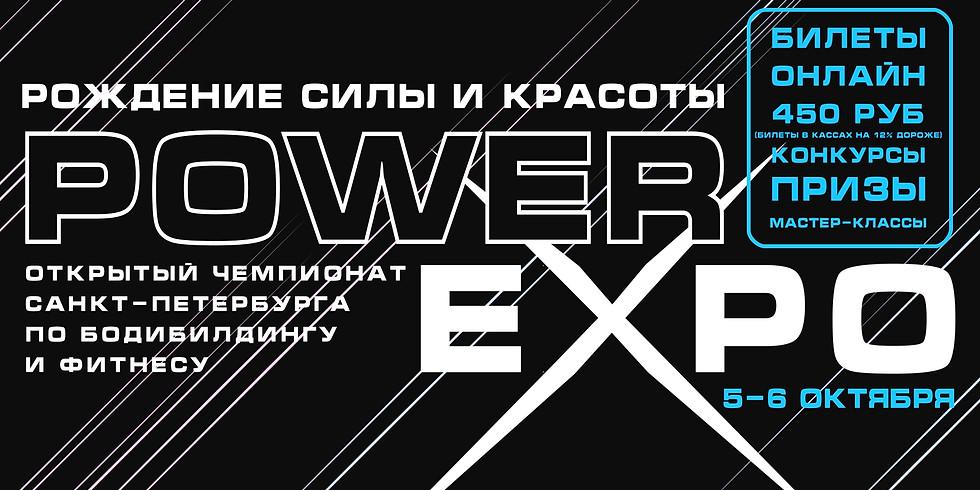 Saint-Petersburg POWER EXPO