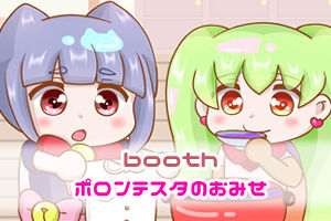 booth-bana.jpg
