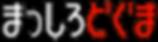 F8DC5554-18F7-470D-B6A3-C3F351E35814.png