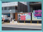 Macrofest 2018 billboard.