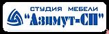 LogoAzimut-SP копия2.png