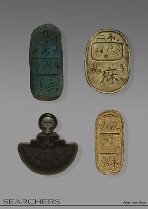 searchers_egyptian amulet5.jpg