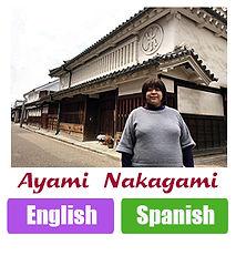 nakagami_btn.jpg