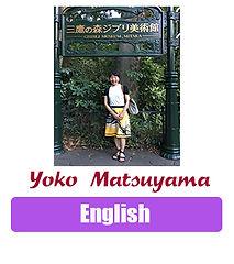 matsuyama_btn.jpg