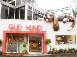 GUD HUND