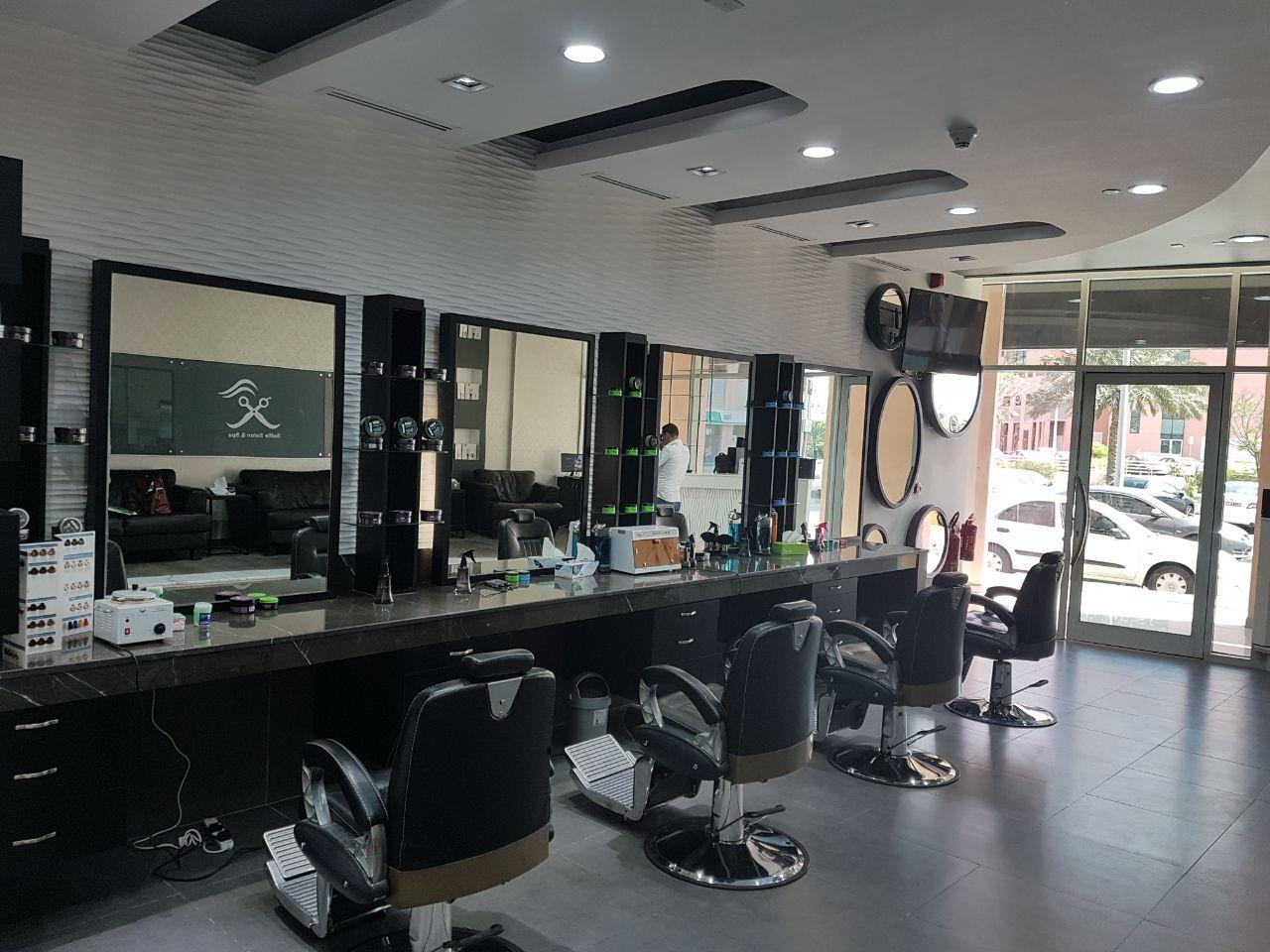 Home Selfie Gents Salon Spa