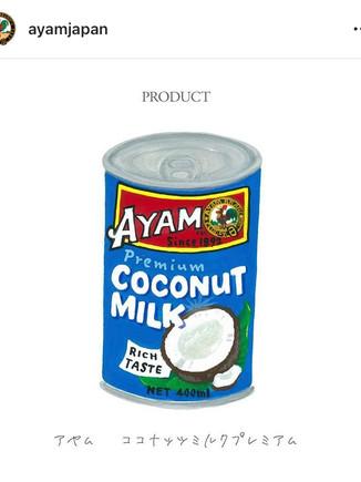 AYAM Japan Official SNS
