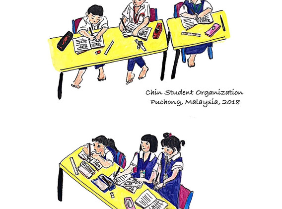 Chin Student Organization Puchong Malaysia