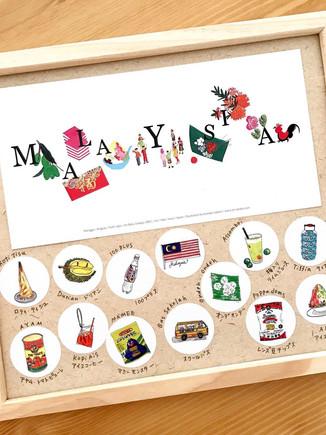 MALAYSIAポストカードとステッカーのセット 「マレーアジアン・クイジーン 」渋谷店にて販売しています