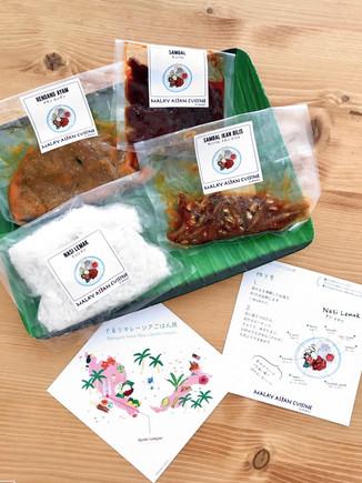 マレーシア料理店「マレーアジアン・クイジーン 」冷凍ナシレマッ  パッケージイラスト