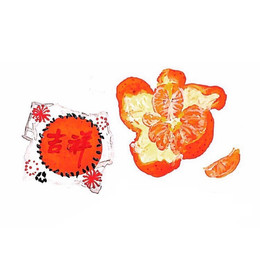 CNY Mandarin Oranges