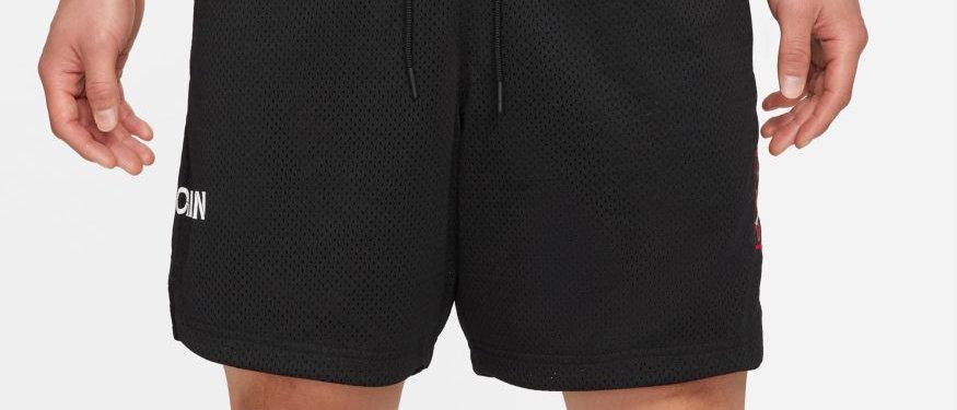 Jordan AJ5 Shorts