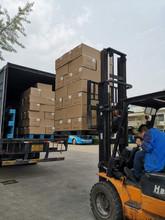 pegasus infrastructure shipping.JPG