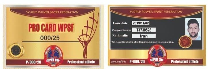 Big Mori, WPSF Pro Card, Morteza Siahkali Moradi, Big Mori WPSF, Big Mori WPSF Pro Card