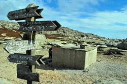 Ikaria hiking Ammoudia Plateau