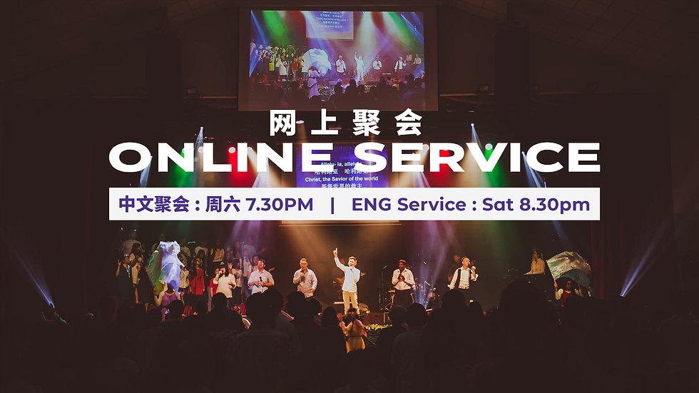 bilingual-online-service2.jpg