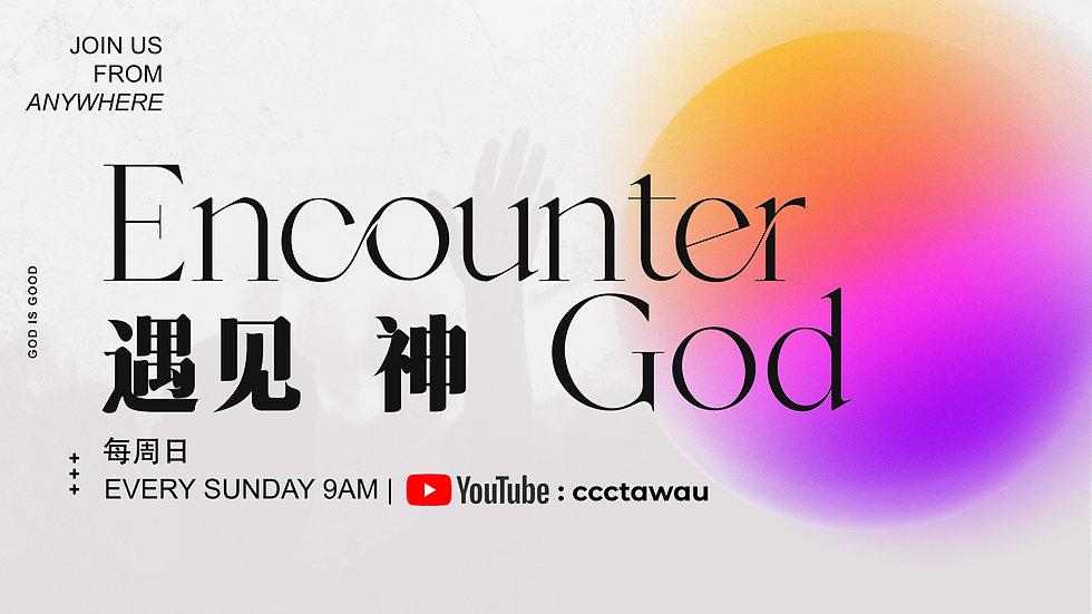Encounter-God-sunday-serviceYT.jpg