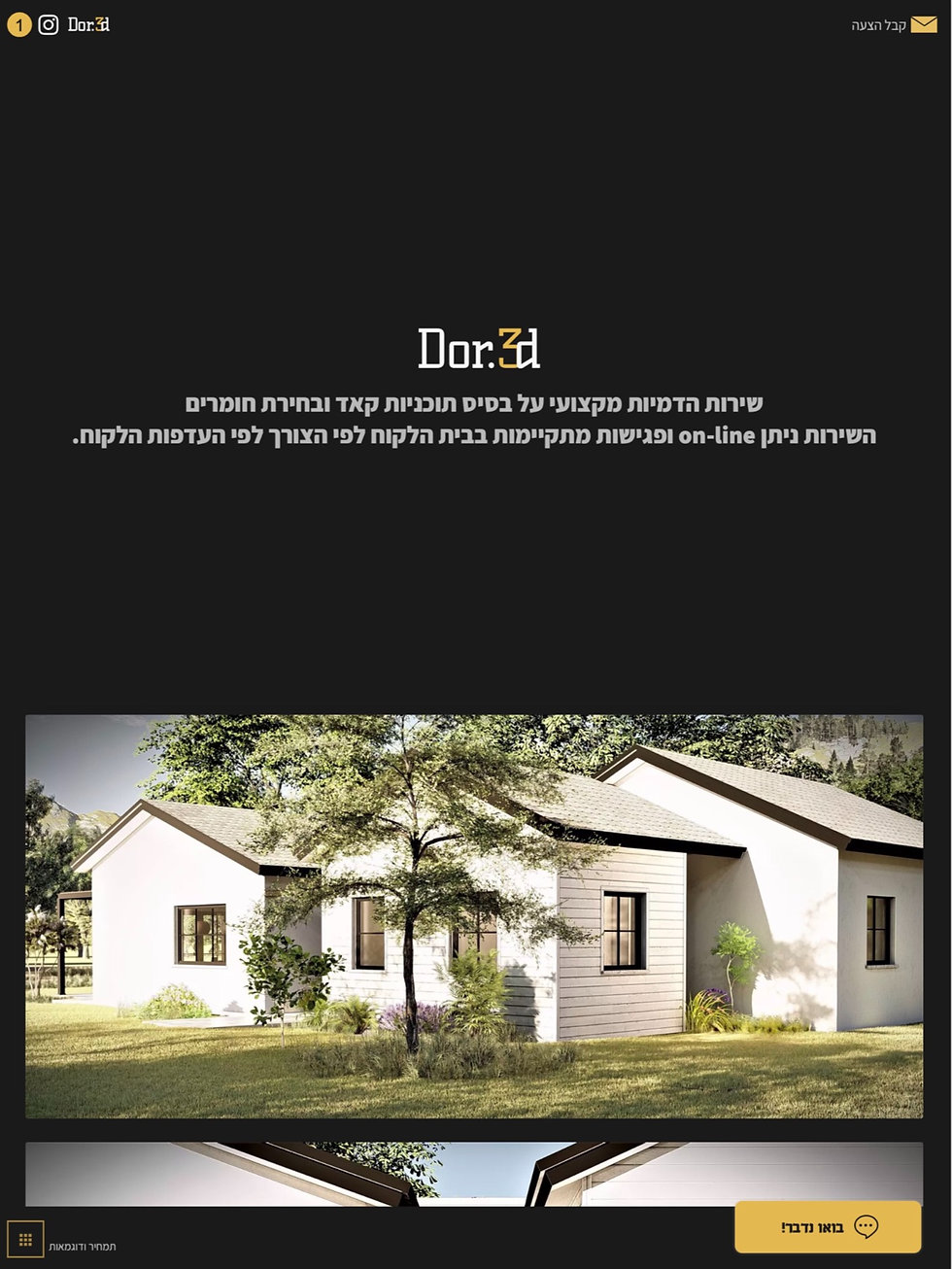 Dor3d.com