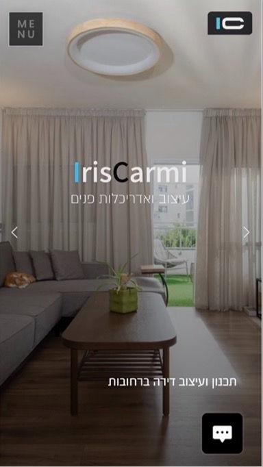 iriscarmi.com