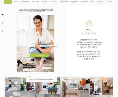 bosmat-design.co.il
