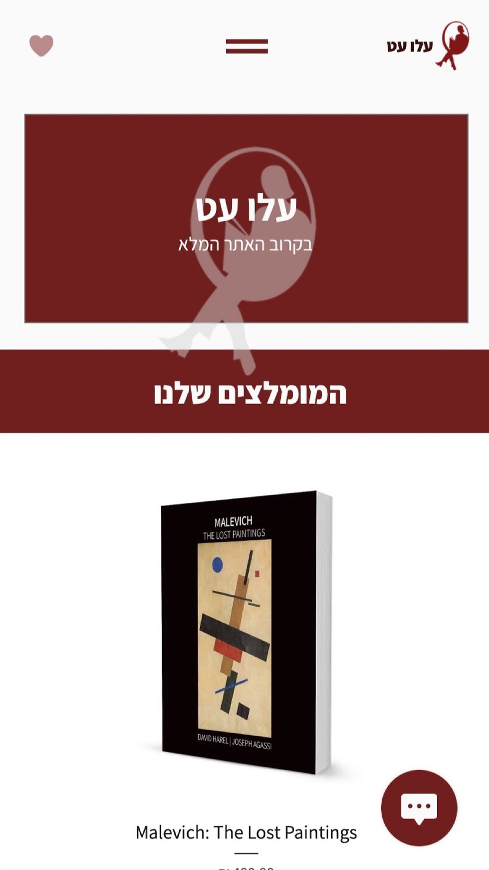 booksforyou.com